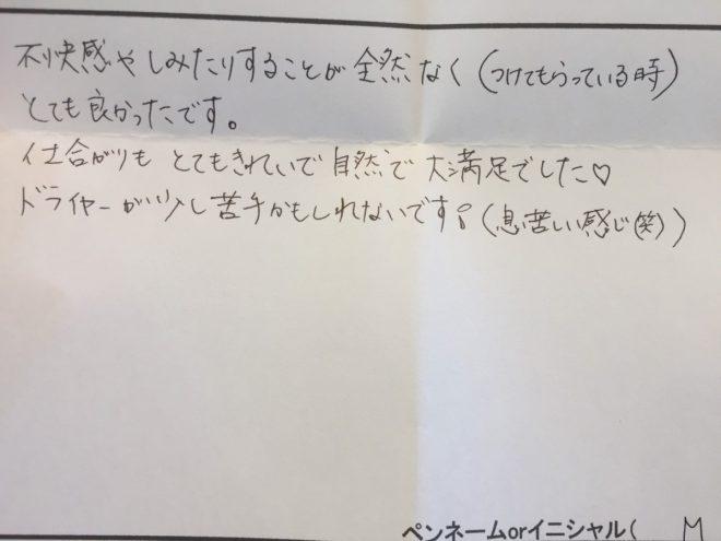 s__3883012